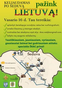 Keliaudamas po Šeduvą, pažink Lietuvą